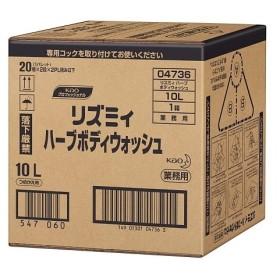 花王プロフェッショナル リズミィ ハーブボディウォッシュ 業務用 10L 石鹸・ボディソープ