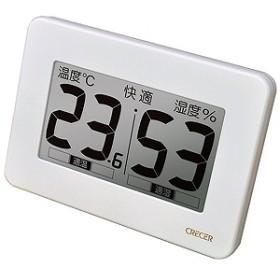 クレセル 超デカ文字 大型デジタル温湿度計 環境表示機能付き CR-3000W