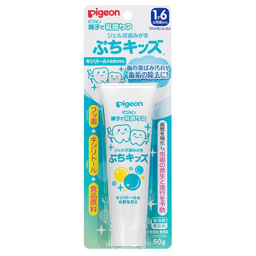 Pigeon貝親 木糖醇嬰兒防蛀牙膏-18M+