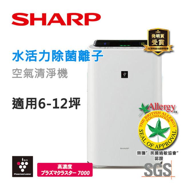 福利品出清 SHARP 夏普 富士山系列 水活力空氣清淨機 KC-JD50T ★最大適用坪數:12坪 , 日本製造