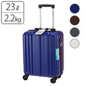 オルティモ スーツケース MYサイズキャリー 【40cm】 100席未満機内持ち込み可能 ブラウン