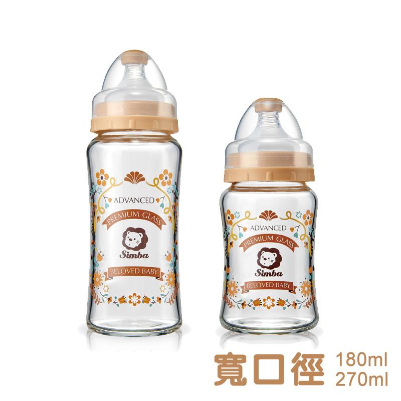 Simba小獅王辛巴 蘿蔓晶鑽寬口玻璃奶瓶-咖啡
