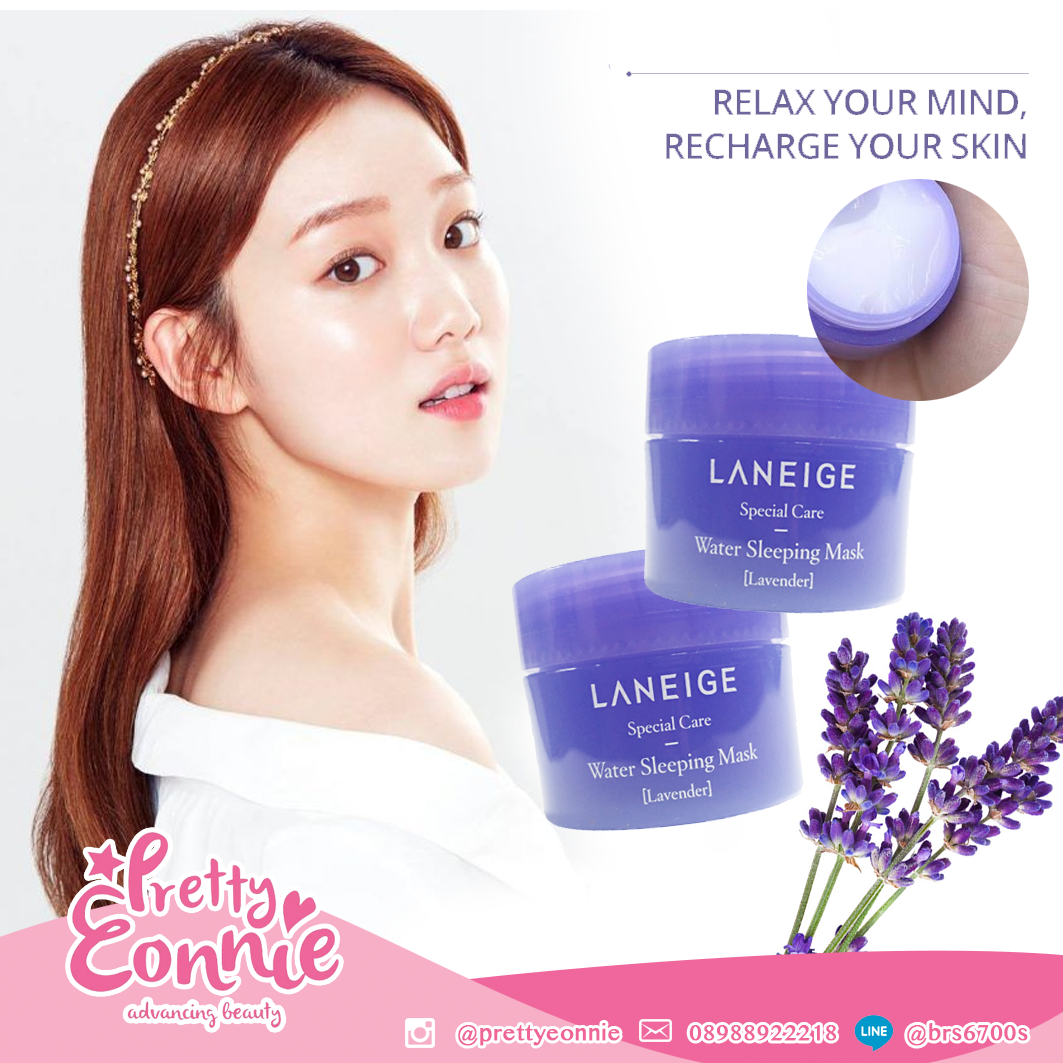 Pretty Eonnie Shop Line Laneige Lip Sleeping Mask 3gr 1200 Dapat 2 Water Lavender Special Care 15ml