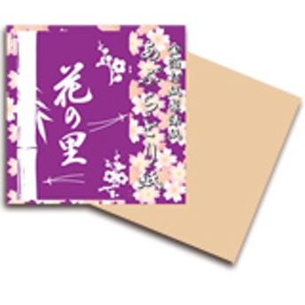 相棒 あぶらとり紙(花の里)紫