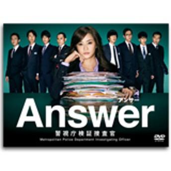 「Answerー警視庁検証捜査官」DVDーBOX