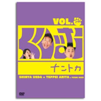 DVD「くりぃむナントカ」Vol.グー