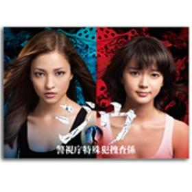「ジウ 警視庁特殊犯捜査係」DVDーBOX