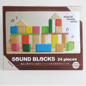 ベビーザらス限定 サウンドブロックス つみき 24ピース【送料無料】