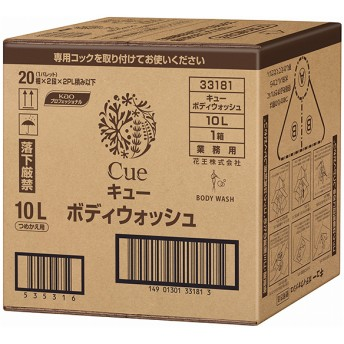 花王プロフェッショナル Cue キュー ボディウォッシュ 業務用 10L 石鹸・ボディソープ
