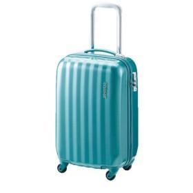 SALE 【American Tourister(アメリカンツーリスター)】プリズモ Spinner 55cm【機内持込みサイズ】【1-2泊対応】 エメラルドグリーン