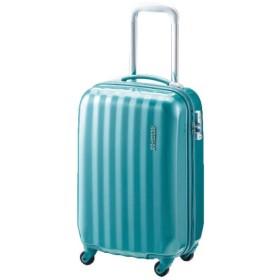 【American Tourister(アメリカンツーリスター)】プリズモ Spinner 55cm【機内持込みサイズ】【1-2泊対応】 エメラルドグリーン