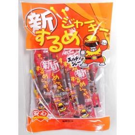 するめジャーキー【お菓子】