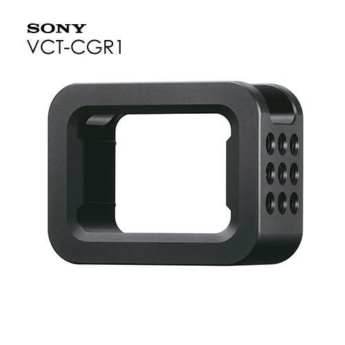 SONY VCT-CGR1 外接殼 RX0專用提籠 公司貨