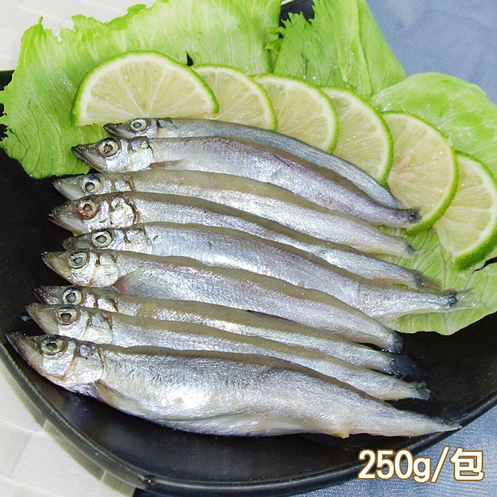 免運 新鮮市集 加拿大海域爆卵柳葉魚1包(250g/包)