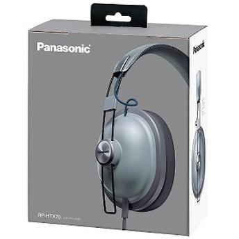 パナソニック Panasonic ヘッドホン(クールグレー) RP-HTX70-H 1.2mコード