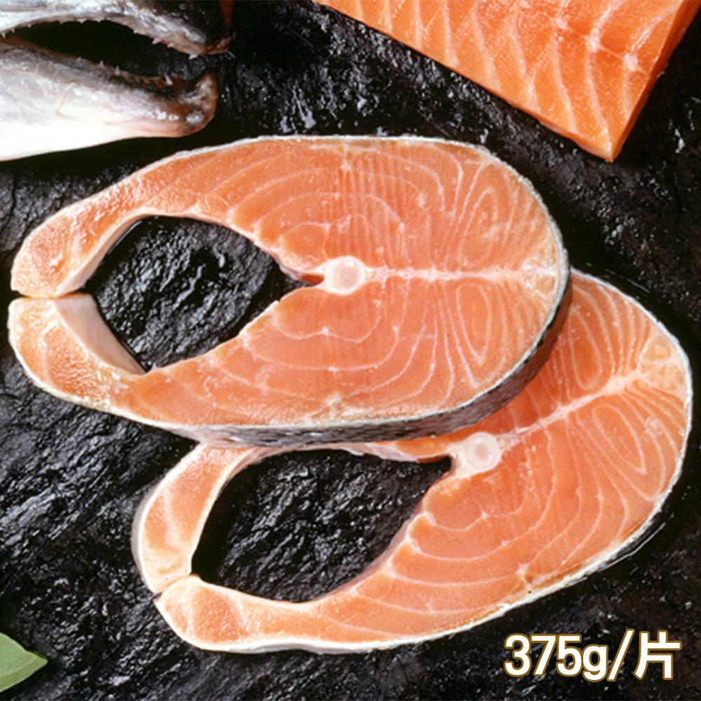 免運 新鮮市集 嚴選鮮切-大號鮭魚切片(375g/片)