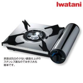 【送料無料】Iwatani (イワタニ) カセットコンロ アモルフォ プレミアム CB-AMO-80