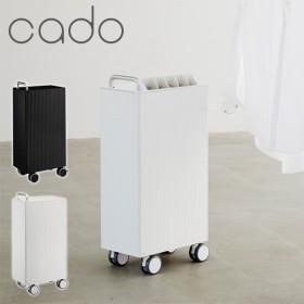 【送料無料】cado (カドー) 除湿機 DH-C7000 ブラック ホワイト -