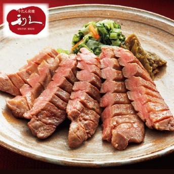 牛たん炭焼利久味付き牛たん塩味3袋