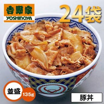 吉野家豚丼135Gx24袋