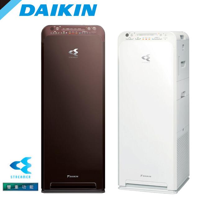 DAIKIN 大金 美肌保濕型空氣清淨機 MCK55USCT