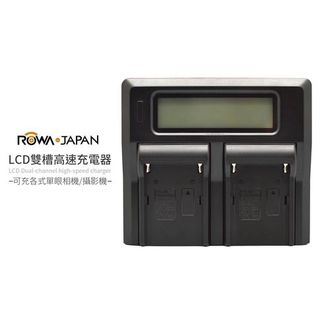 樂華 ROWA 雙槽高速充電器 FOR SONY NP-FV50 FV70 FV100 FH FP FW50 FM500 FM500H F970 750 550 充電器 相容原廠電池