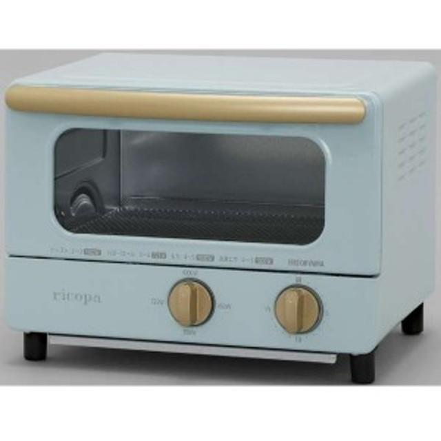 アイリスオーヤマ IRIS オーブントースター 「ricopa(リコパ)」 [1000W/食パン2枚] EOT-R1001-AA アッシュブルー
