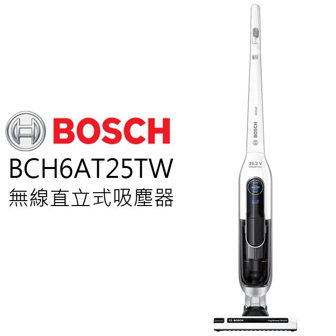 BOSCH 德國博世 直立式手持無線吸塵器 (白色) BCH6AT25TW ★加碼贈專業配件組 BHZPROKIT !