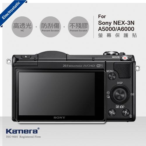 SONY NEX-3N / A5000 / A5100 / A6000 / A6300 專用 適用 螢幕保護貼 免裁切