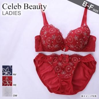 47%OFF (セレブビューティー)Celeb Beauty ふんわり フラワー刺繍 ブラショーツセット