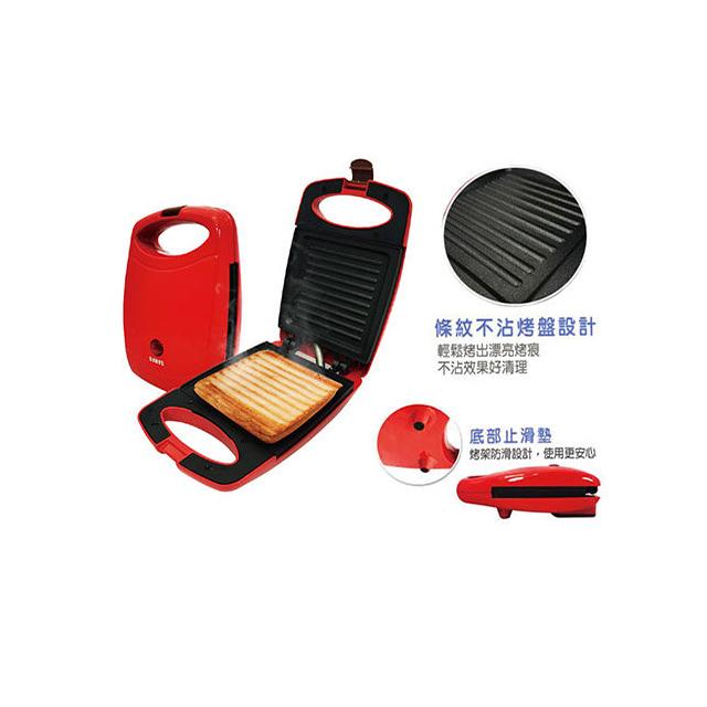 聲寶 烤吐司三明治機 119HD-H011