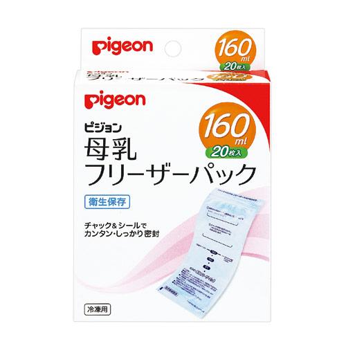 Pigeon貝親 母乳冷凍袋160ml-日本製
