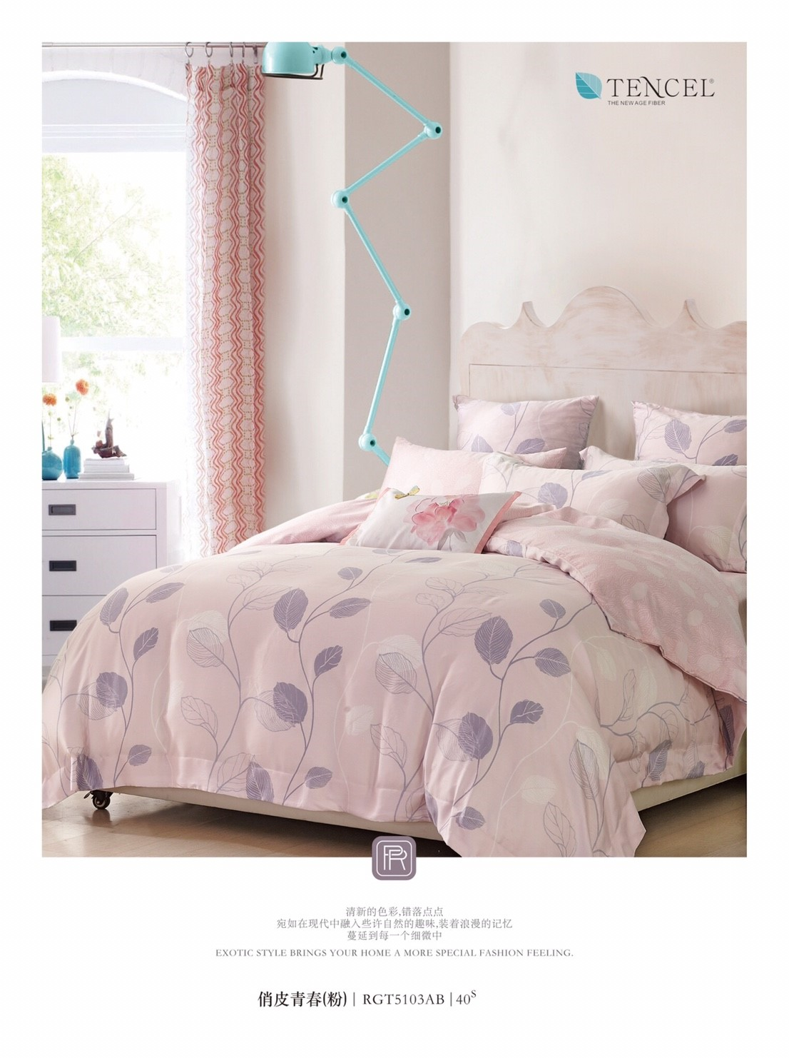 【特惠純天然】渡夢7件式天絲鋪棉床罩組