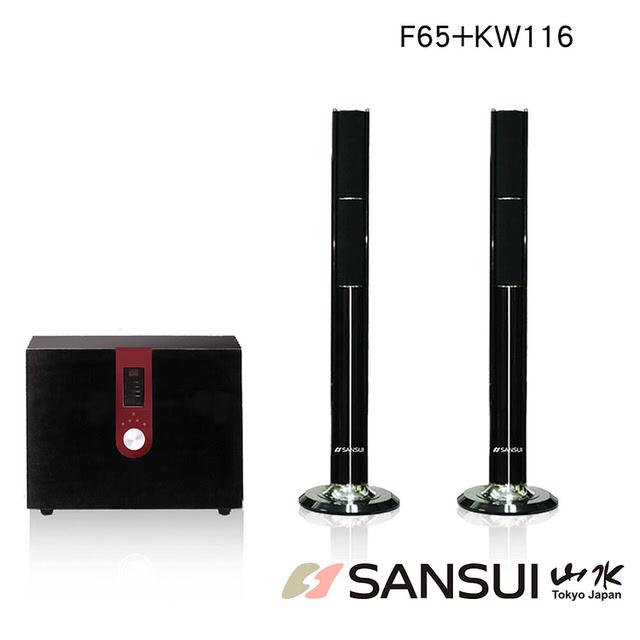 SANSUI  山水  極簡設計家庭劇院組/低音炮喇叭組  F65+KW-116