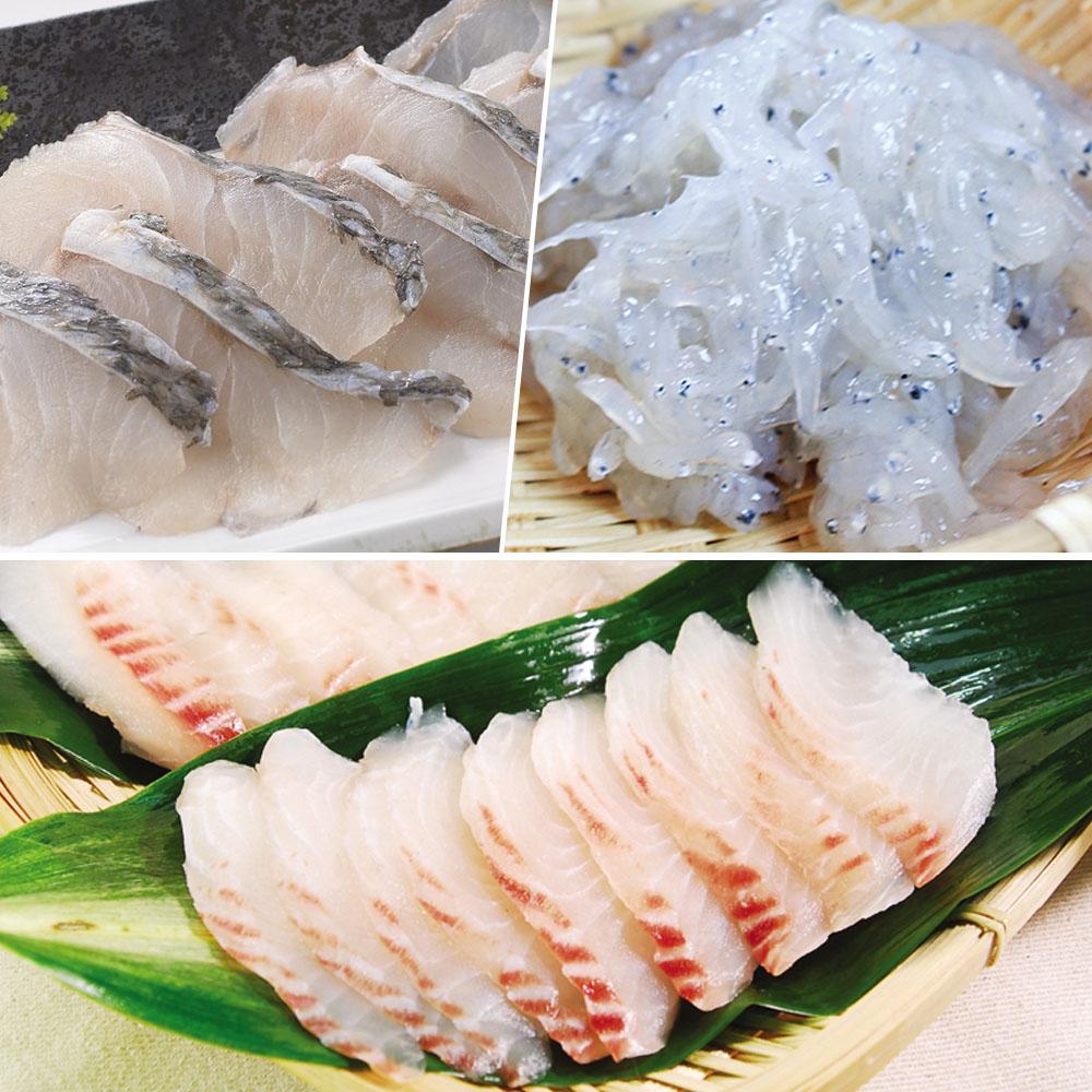 免運 新鮮市集 雙人海鮮火鍋套餐(鱸魚涮涮鍋片+鯛魚涮涮鍋片+虱目魚漿)