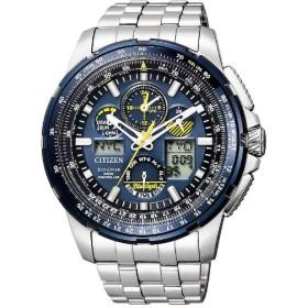 [ソーラー電波時計]プロマスター(PROMASTER) 「PROMASTER SKY U680ブルーエンジェルスモデル」 JY8058-50L
