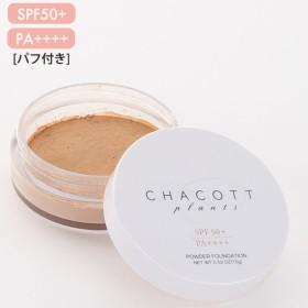【オンワード】 Chacott Cosmetics(チャコット コスメティクス) パウダーファンデーション【ベージュ】 - - レディース 【送料無料】