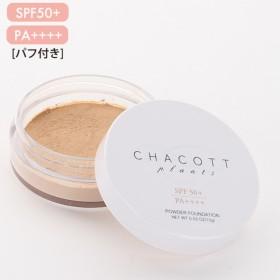 【オンワード】 Chacott Cosmetics(チャコット コスメティクス) パウダーファンデーション【ライトベージュ】 - - レディース 【送料無料】