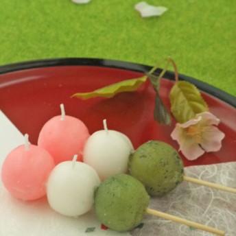 花より団子キャンドル(1本入り)