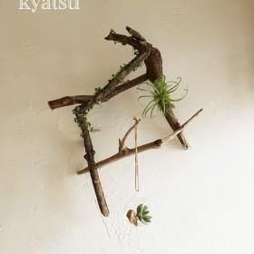 【送料着払い】【37】壁掛け 流木アート★流木グリーン 吊り下げガラス瓶