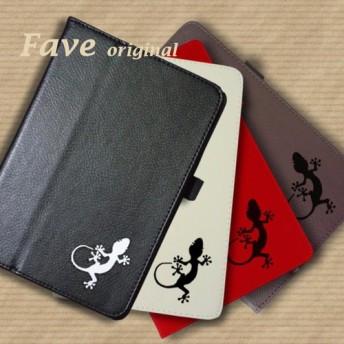 トカゲ 爬虫類 iPad オリジナル レザーケース ペット Air mini Pro 手帳型 カバー タブレット