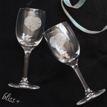 名入れ ハートと雪のワイングラス180ml