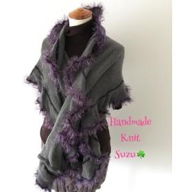 紫ファー付き暖かストール
