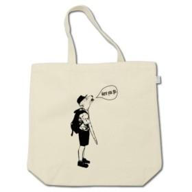 Where do you put it (tote bag)
