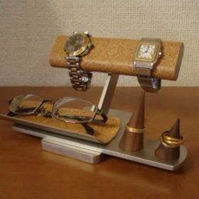2本掛け腕時計、ダブルリング、メガネスタンド ★リングスタンド未固定