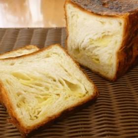天然酵母 デニッシュ食パン【チーズ】