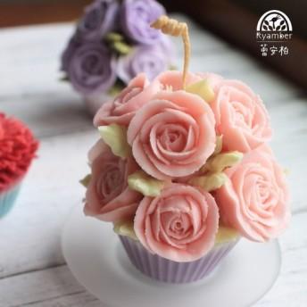 [Leianボー]以下です。ピンクのバラの鉢││ナチュラルソイキャンドルフレグランスオイルは韓国混雑した花のカップケーキは、小さ