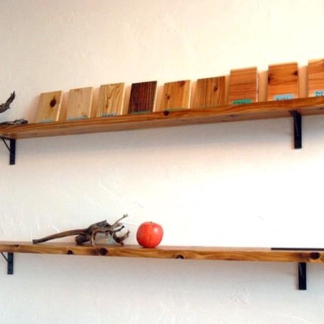 ☆ 杉無垢 古材風 棚板 + アイアン金具 木サイズ色選択可 セット価格 ☆