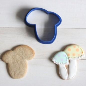 2本のキノコクッキー型・クッキーカッター