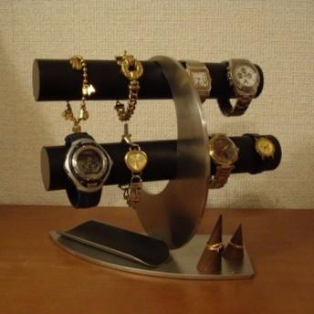 三日月ブラックロングトレイ、リングスタンド腕時計スタンド